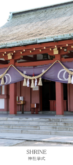 shrine01
