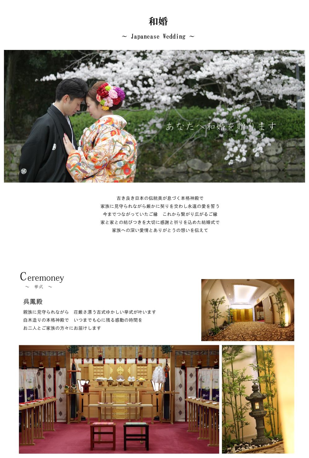 JAPANEASE01